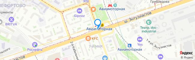 Авиамоторная улица