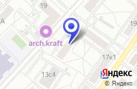 Схема проезда до компании КУЛЬТУРНО-СПОРТИВНЫЙ ЦЕНТР КОСМОС в Москве