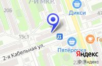 Схема проезда до компании ТФ ПОЛИС-ПРИНТ в Москве