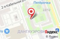 Схема проезда до компании Дом Педагогики в Москве