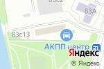 Схема проезда до компании Спектр Студио в Москве