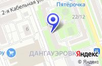 Схема проезда до компании ТФ АГЕНТСТВО СПОРТИВНОГО МАРКЕТИНГА в Москве