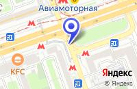 Схема проезда до компании КБ АЛЬЯНС-БАНК в Москве