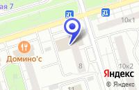 Схема проезда до компании МАГАЗИН БЫТОВОЙ ТЕХНИКИ КЛОРЭСТ в Москве