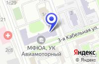 Схема проезда до компании НИИ АРТИ в Москве