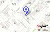 Схема проезда до компании ТФ ЮРАЛМЕД в Москве