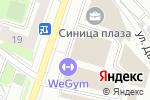 Схема проезда до компании Гарант-Допуск в Москве