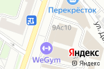 Схема проезда до компании F & B Engineering в Москве