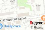 Схема проезда до компании Глобал отель в Москве