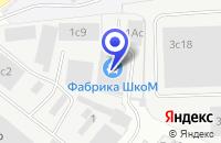 Схема проезда до компании МАСТЕРСКАЯ 3D ПЕЧАТИ в Москве