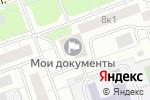 Схема проезда до компании Отдел по вопросам миграции в Южном административном округе в Москве
