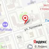 Администрация муниципального округа Преображенское
