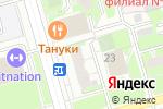 Схема проезда до компании Журналист-2 в Москве