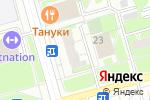 Схема проезда до компании Эстэль в Москве