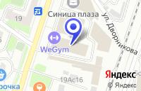 Схема проезда до компании ПТК СМАЙЛ в Москве