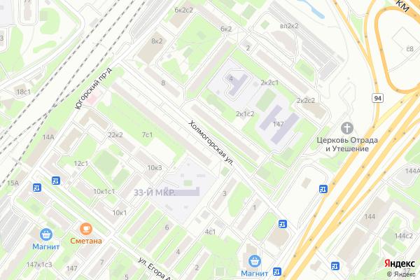 Ремонт телевизоров Улица Холмогорская на яндекс карте