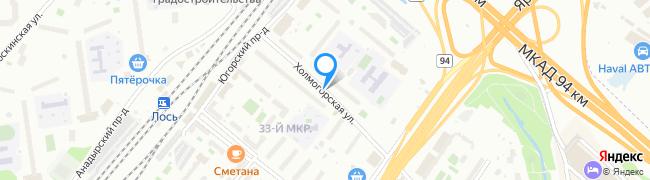 Холмогорская улица