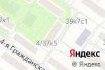 Схема проезда до компании Компания Энердживинд в Москве
