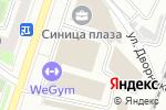 Схема проезда до компании Modnoe.Бельё в Москве