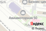 Схема проезда до компании Custoku в Москве