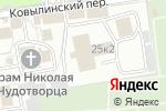 Схема проезда до компании Олпак в Москве