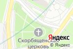 Схема проезда до компании Церкованя лавка в Москве
