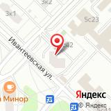 Центральный архив внутренних войск МВД России