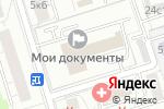 Схема проезда до компании Пангея в Москве