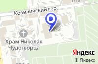Схема проезда до компании МАГАЗИН СИСТЕМ БЕЗОПАСНОСТИ СЕЙФ-ВИДЕО в Москве