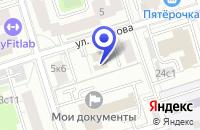 Схема проезда до компании МЕБЕЛЬНЫЙ МАГАЗИН ЛАМАРК в Москве