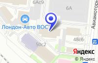 Схема проезда до компании ДЕЗИНФЕКЦИОННАЯ ФИРМА КЛИНДЕЗ в Москве