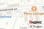 Схема проезда до компании Честный Сервис в Москве