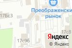Схема проезда до компании Никмас в Москве