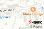 Схема проезда до компании МФС в Москве