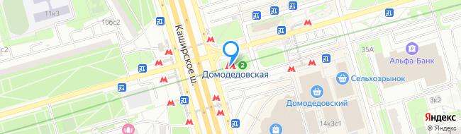 метро Домодедовская