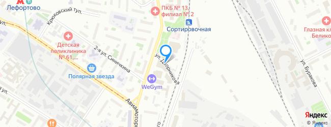 Дворникова улица