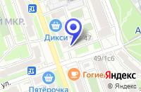 Схема проезда до компании МОТО РУС 99 в Москве