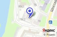 Схема проезда до компании СЕРВИСНЫЙ ЦЕНТР РЕМАВТО в Москве
