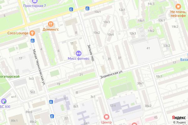 Ремонт телевизоров Зельев переулок на яндекс карте