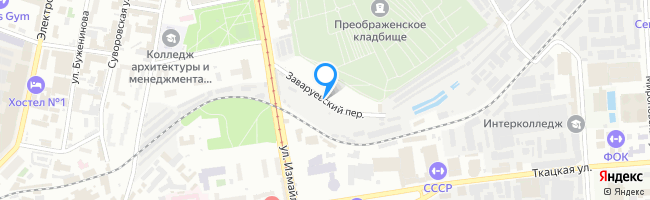 Заваруевский переулок