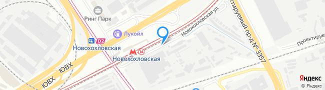 Новохохловская улица