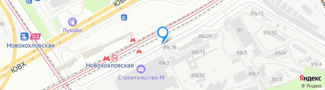 мцк Новохохловская
