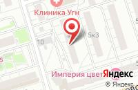 Схема проезда до компании Ютек в Москве