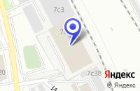 Схема проезда до компании ТРАНСПОРТНАЯ КОМПАНИЯ МС ТРАНСПОРТ в Москве
