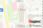 Схема проезда до компании А-завод в Москве