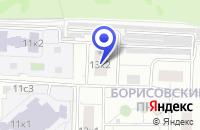Схема проезда до компании АПТЕКА ДИНА ИНТЕРНЕШНЛ в Москве
