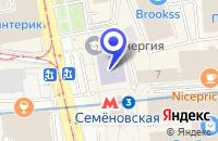 Схема проезда до компании ИНЖИНИРИНГОВАЯ КОМПАНИЯ в Москве