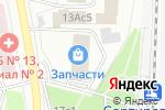 Схема проезда до компании Зип-М в Москве
