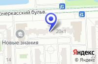 Схема проезда до компании МЕБЕЛЬНЫЙ МАГАЗИН КРИСТИ в Москве