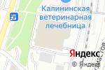 Схема проезда до компании Легрико в Москве
